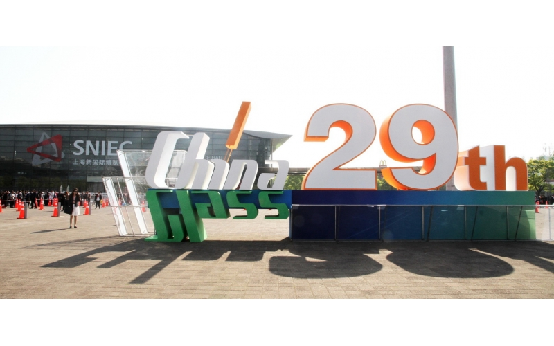 The 29th China International Glass Industry Technology Exhibition