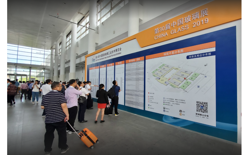 The 30th China International Glass Industry Technology Exhibition